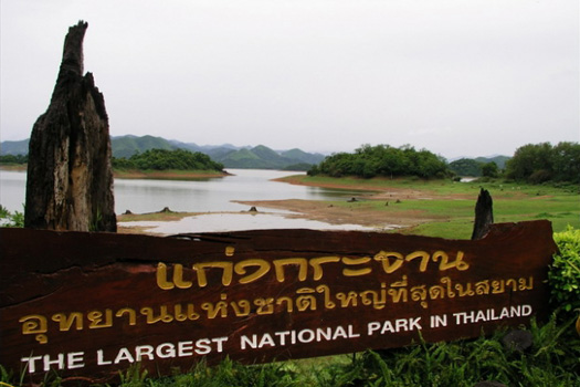 Kaeng Krachan National Park - 01