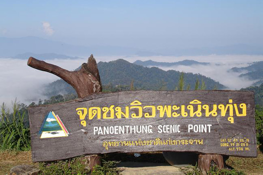 Kaeng Krachan National Park - 05
